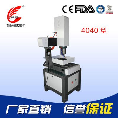 神绘SH-6060金属模具亚博体育官方平台