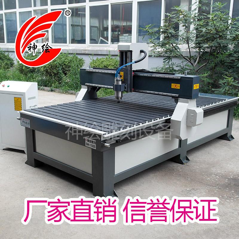 山东省聊城市神绘亚博体育官方平台厂SH-1325六支架加固型木工亚博体育官方平台