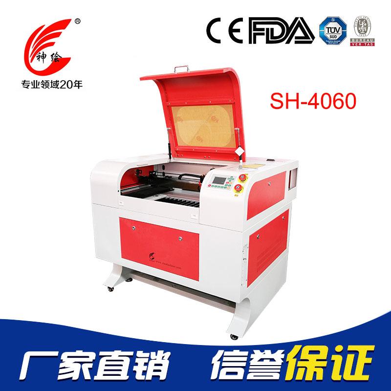 460激光亚博体育官方平台激光切割机